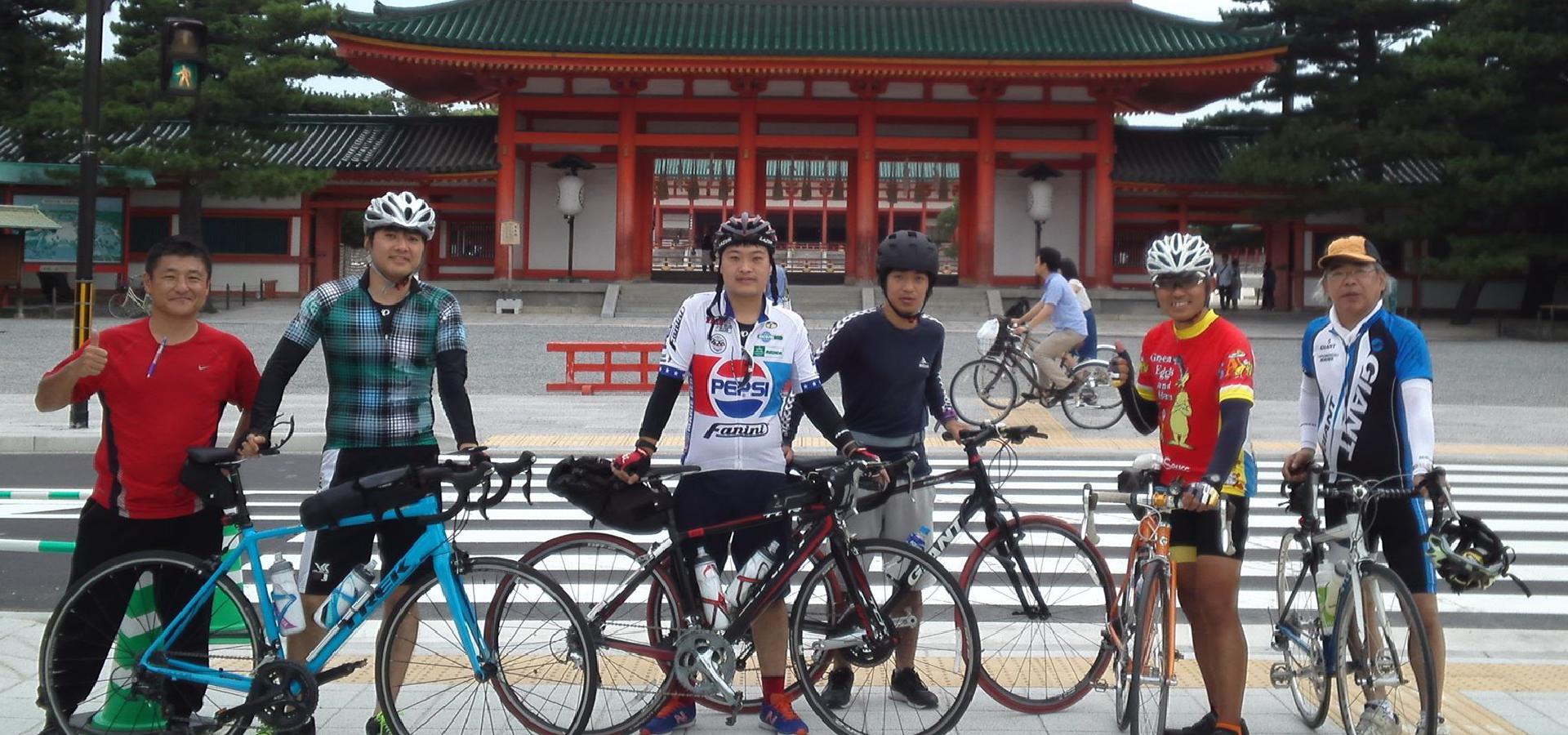 JAPANT TOURISM ORGANIZATION