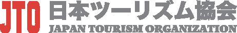 日本ツーリズム協会 Japan Tourism Organization