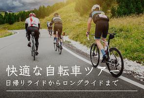 30ヵ国のグルメ・文化・伝統を東京で
